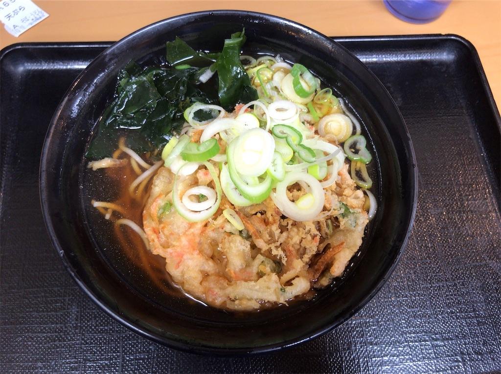 f:id:yokohamamiuken:20190207213703j:image