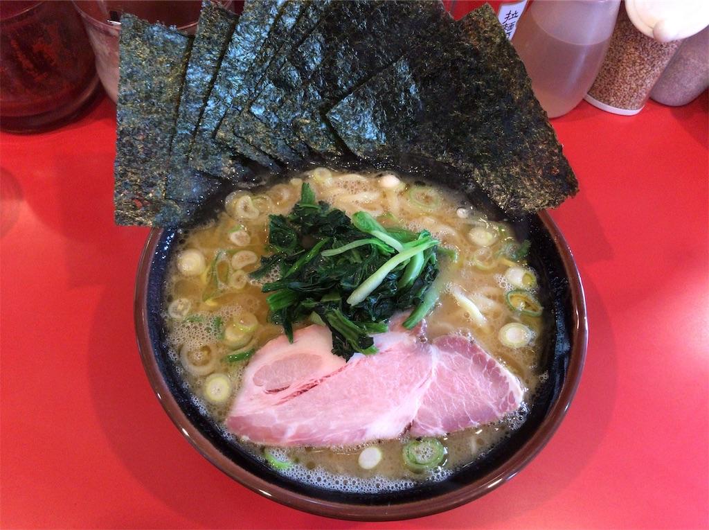 f:id:yokohamamiuken:20190208154654j:image