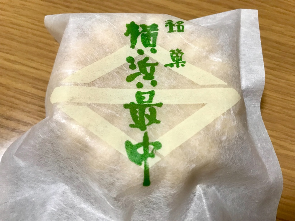 f:id:yokohamamiuken:20190208225104j:image