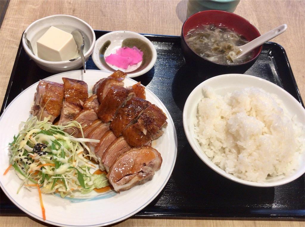 f:id:yokohamamiuken:20190209120405j:image