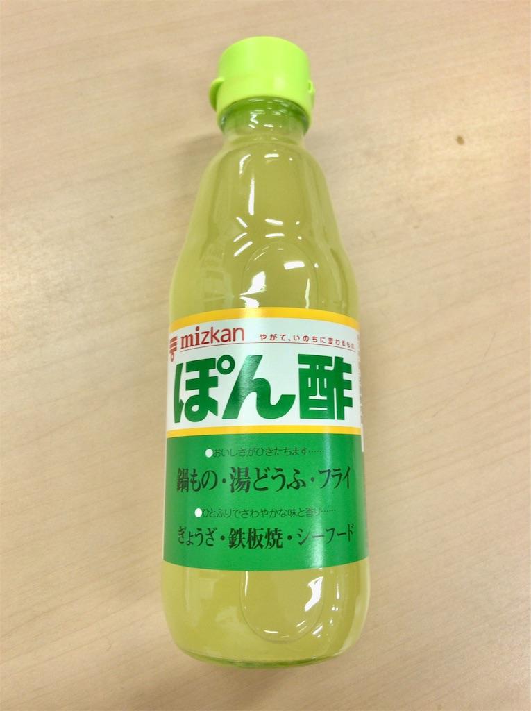 f:id:yokohamamiuken:20190210173017j:plain