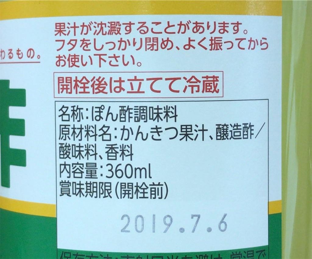 f:id:yokohamamiuken:20190210173032j:image
