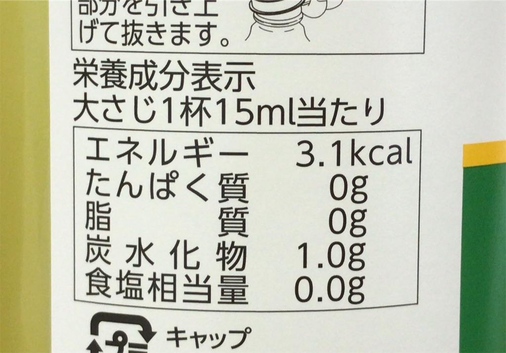 f:id:yokohamamiuken:20190210173041j:image