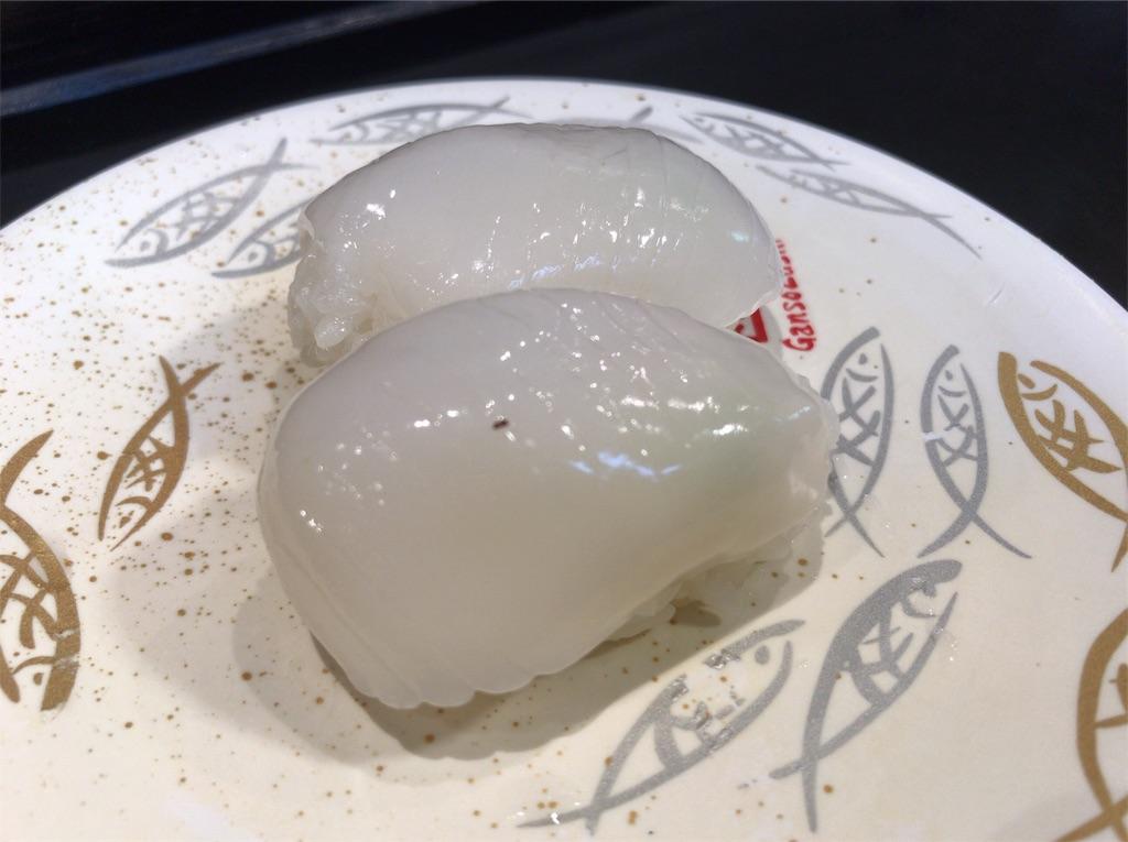 f:id:yokohamamiuken:20190211132943j:image