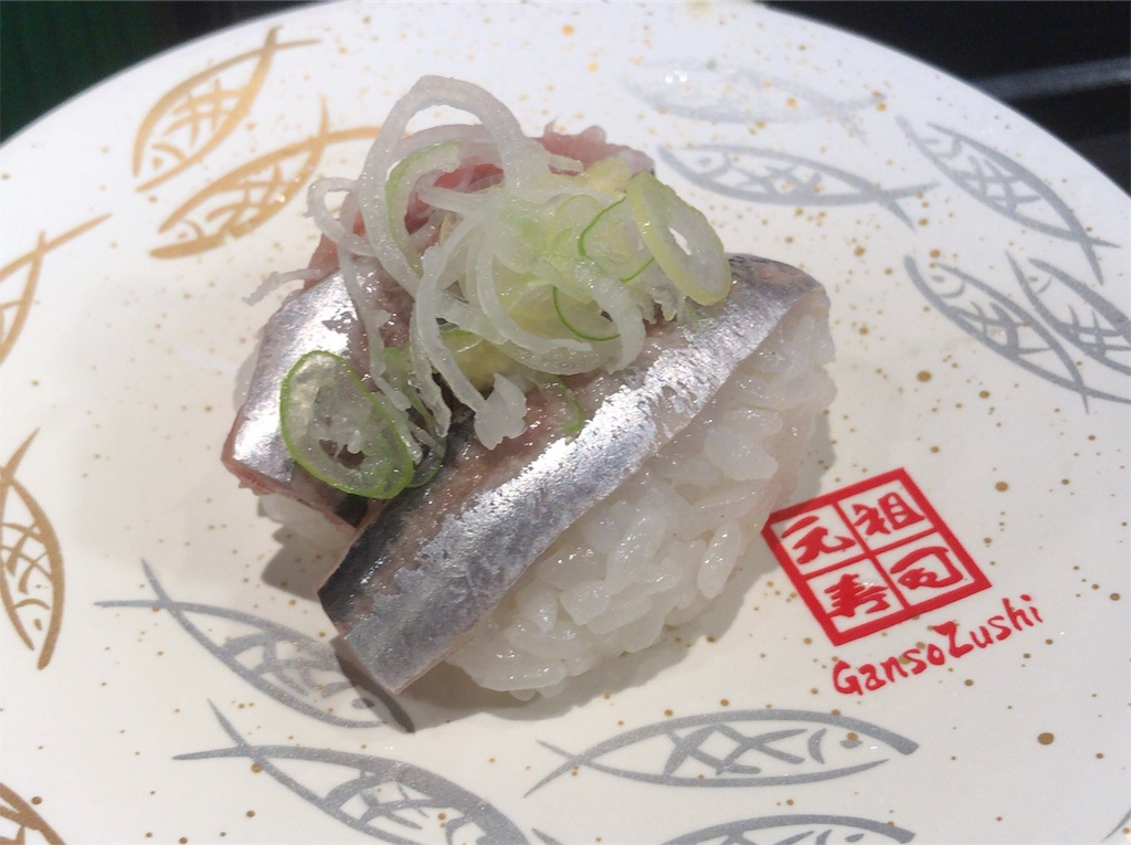 f:id:yokohamamiuken:20190211132955j:image