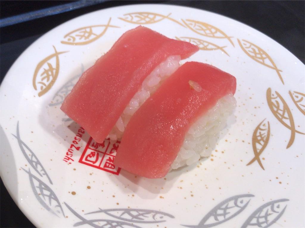 f:id:yokohamamiuken:20190211133014j:image
