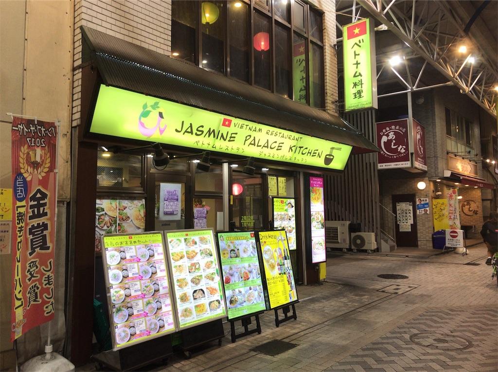 f:id:yokohamamiuken:20190212014035j:image