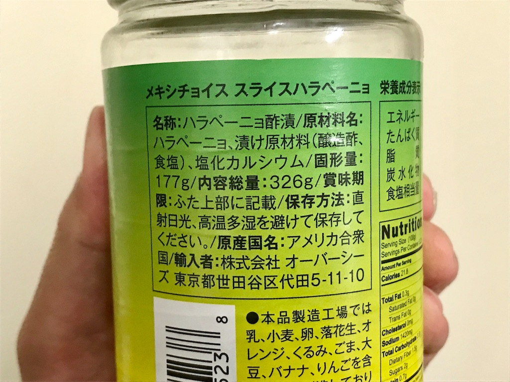 f:id:yokohamamiuken:20190212212843j:image