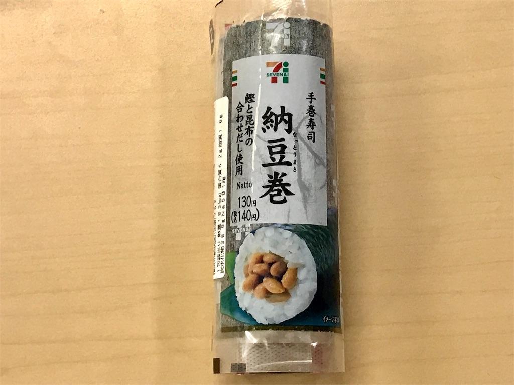 f:id:yokohamamiuken:20190213105818j:image