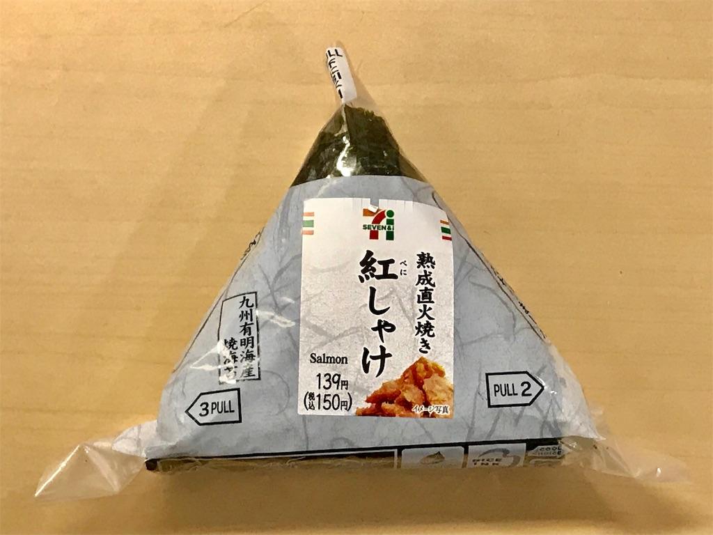 f:id:yokohamamiuken:20190213105825j:image