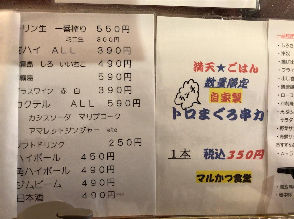 f:id:yokohamamiuken:20190214182508j:image