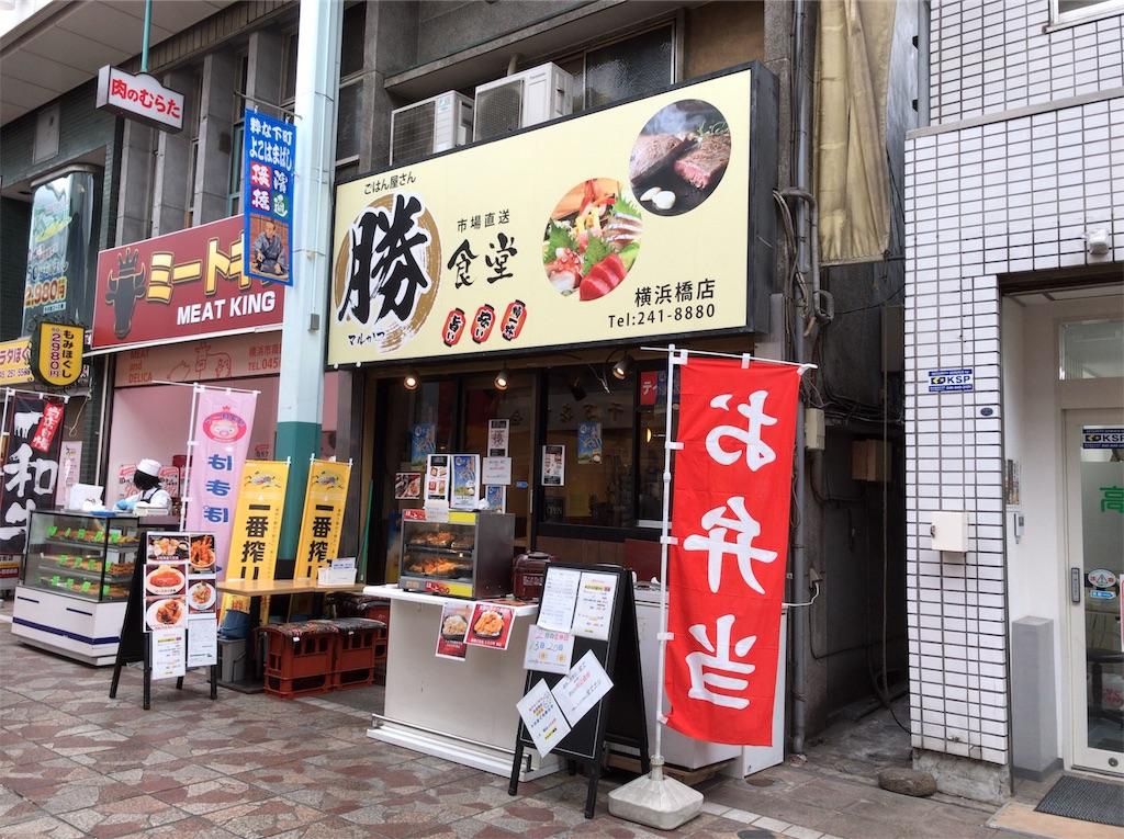 f:id:yokohamamiuken:20190214182516j:image