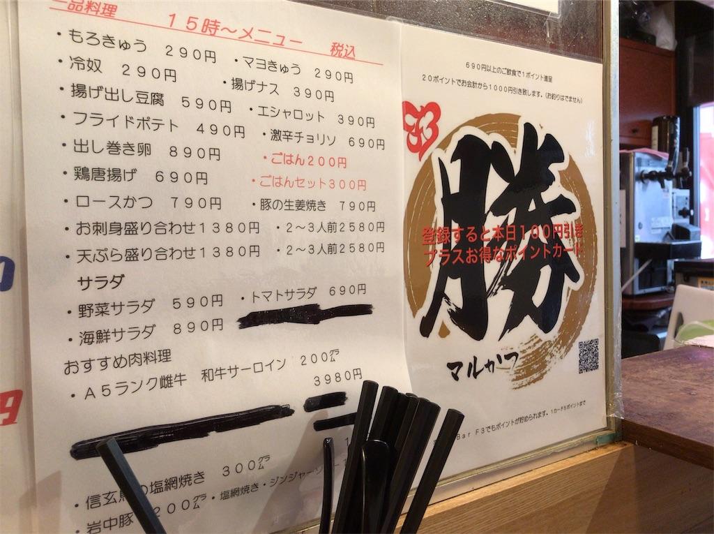 f:id:yokohamamiuken:20190214182519j:image
