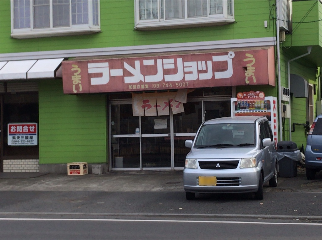 f:id:yokohamamiuken:20190214183228j:image