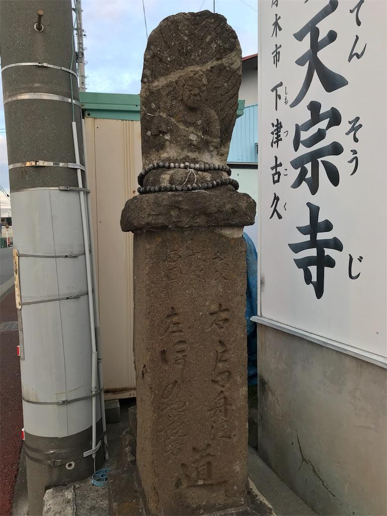 f:id:yokohamamiuken:20190214184040j:image