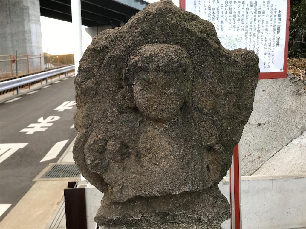 f:id:yokohamamiuken:20190214184044j:image