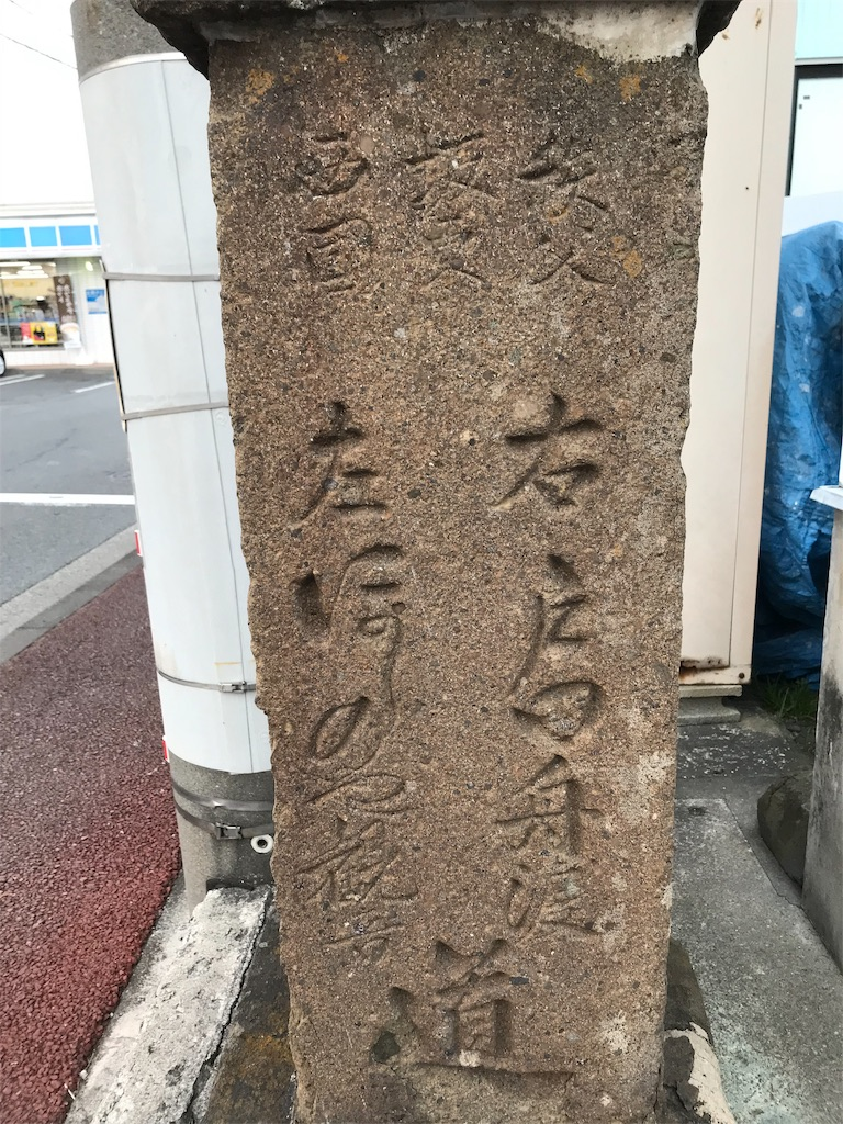 f:id:yokohamamiuken:20190214184048j:image