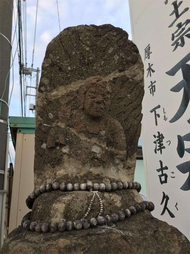 f:id:yokohamamiuken:20190214184103j:image