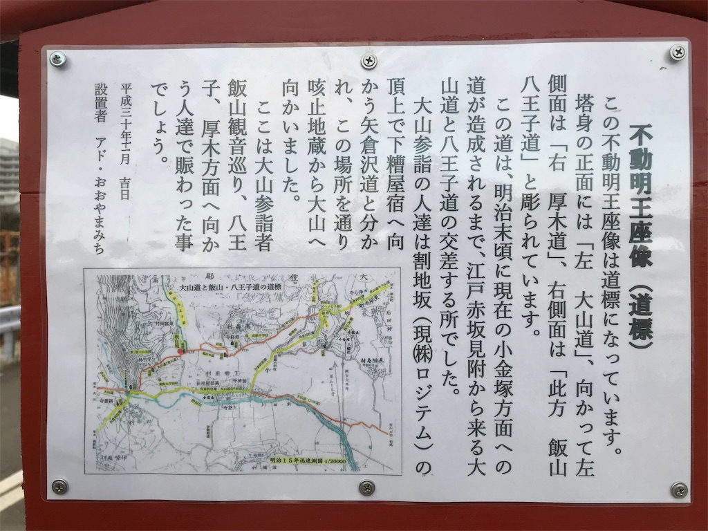 f:id:yokohamamiuken:20190214184108j:image