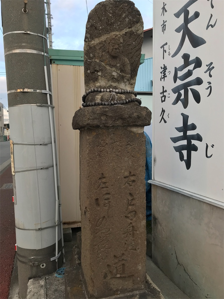 f:id:yokohamamiuken:20190214184117j:image