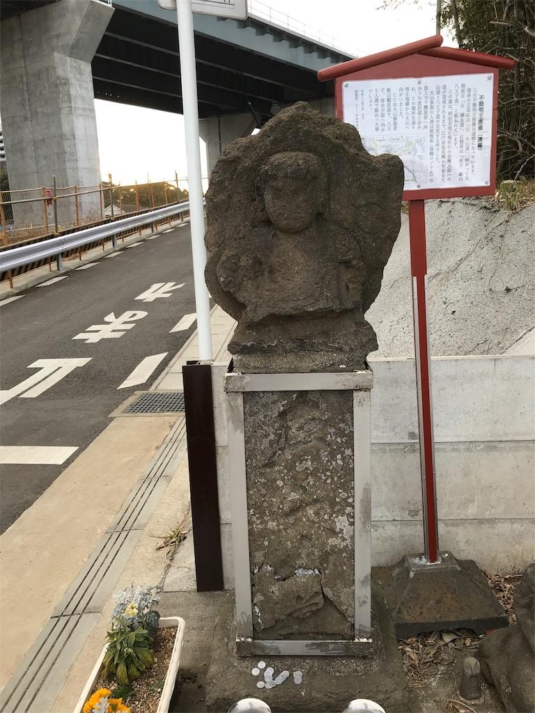 f:id:yokohamamiuken:20190214184138j:image