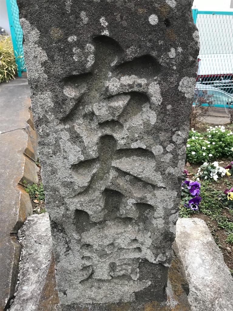 f:id:yokohamamiuken:20190214184149j:image