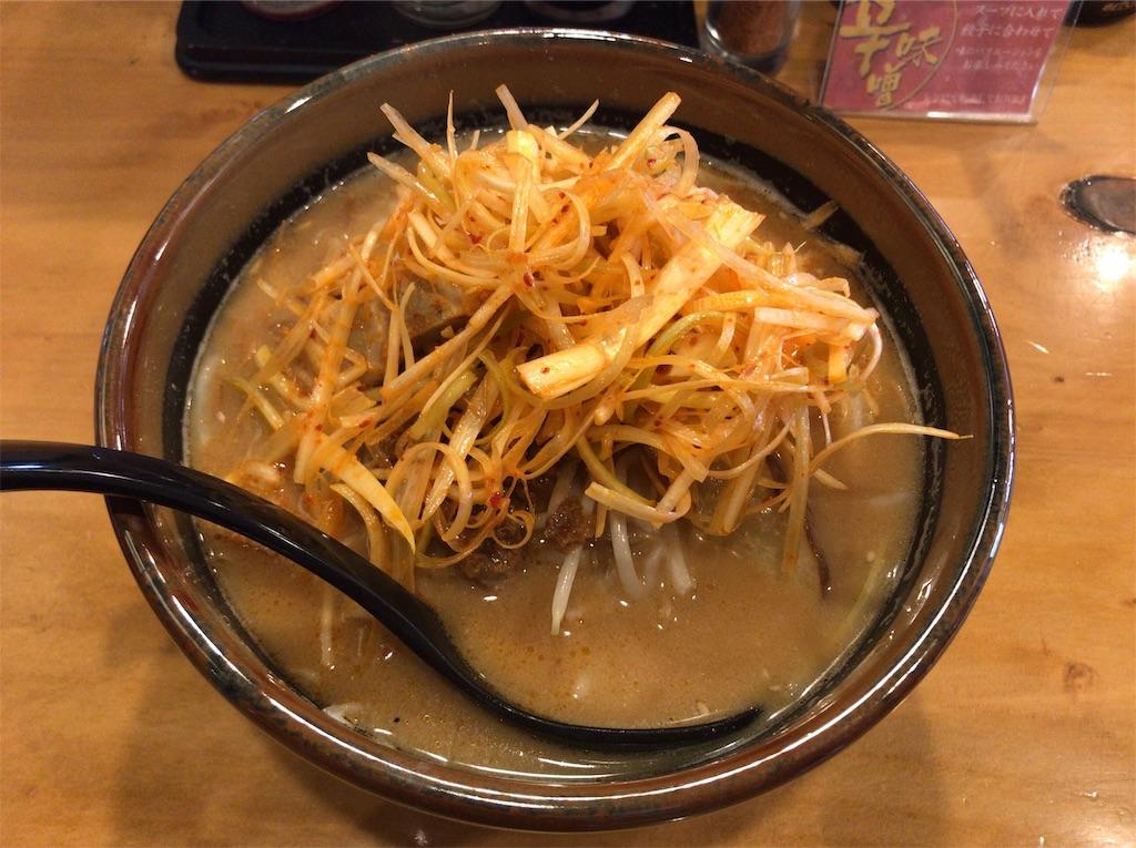 f:id:yokohamamiuken:20190215130644j:image