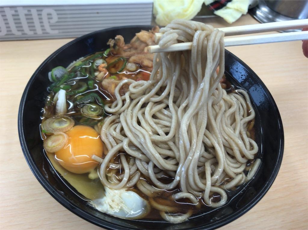 f:id:yokohamamiuken:20190215130722j:image