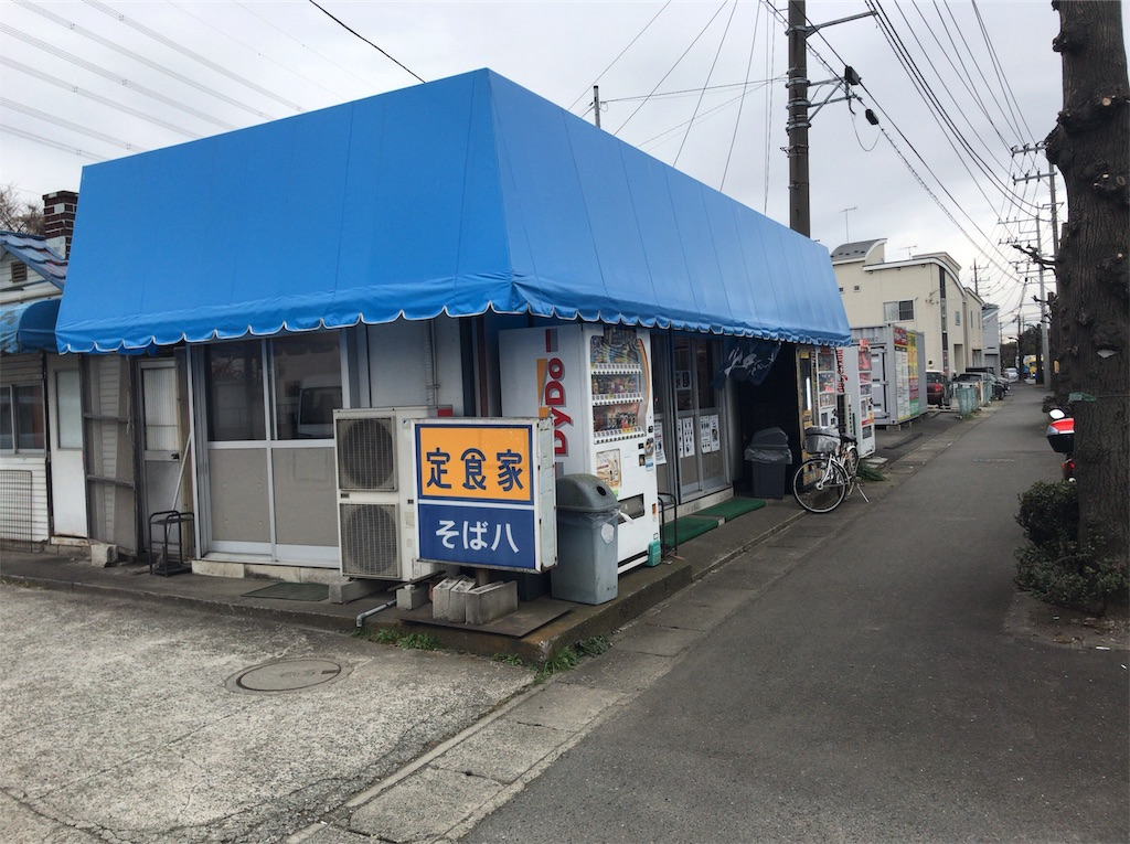f:id:yokohamamiuken:20190215130726j:image