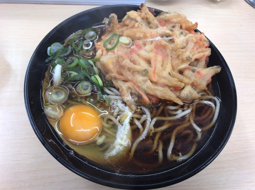 f:id:yokohamamiuken:20190215130730j:image