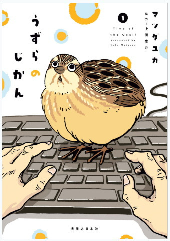 f:id:yokohamamiuken:20190215171730j:plain