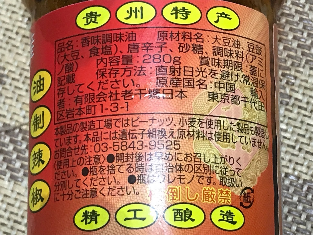 f:id:yokohamamiuken:20190215172954j:image