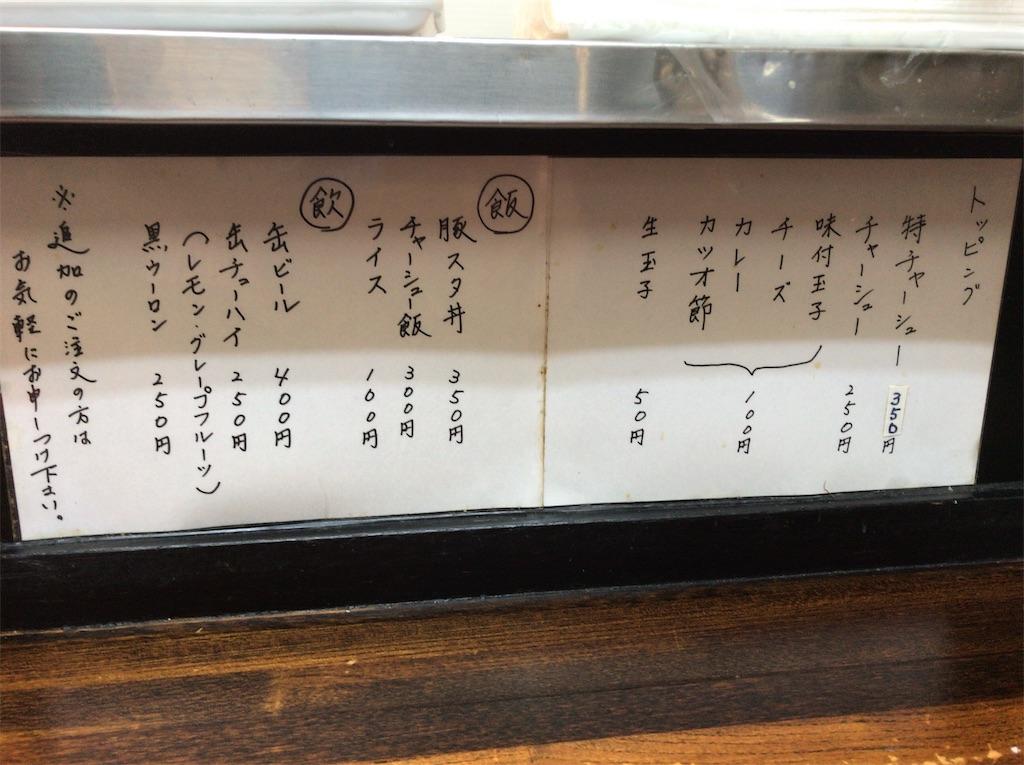 f:id:yokohamamiuken:20190217004234j:image