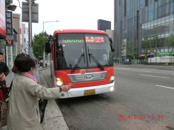 f:id:yokohamamiuken:20190218061006p:plain