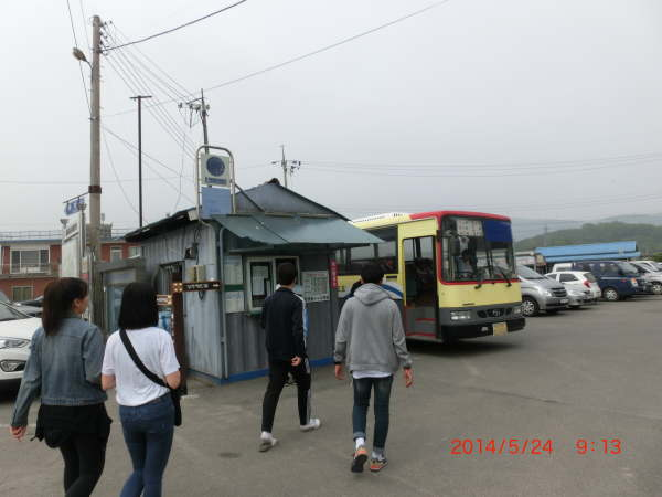 f:id:yokohamamiuken:20190218061330p:plain