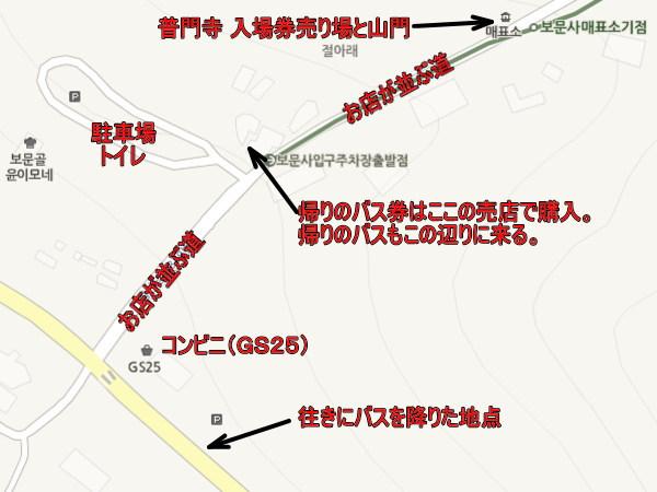 f:id:yokohamamiuken:20190218083031p:plain