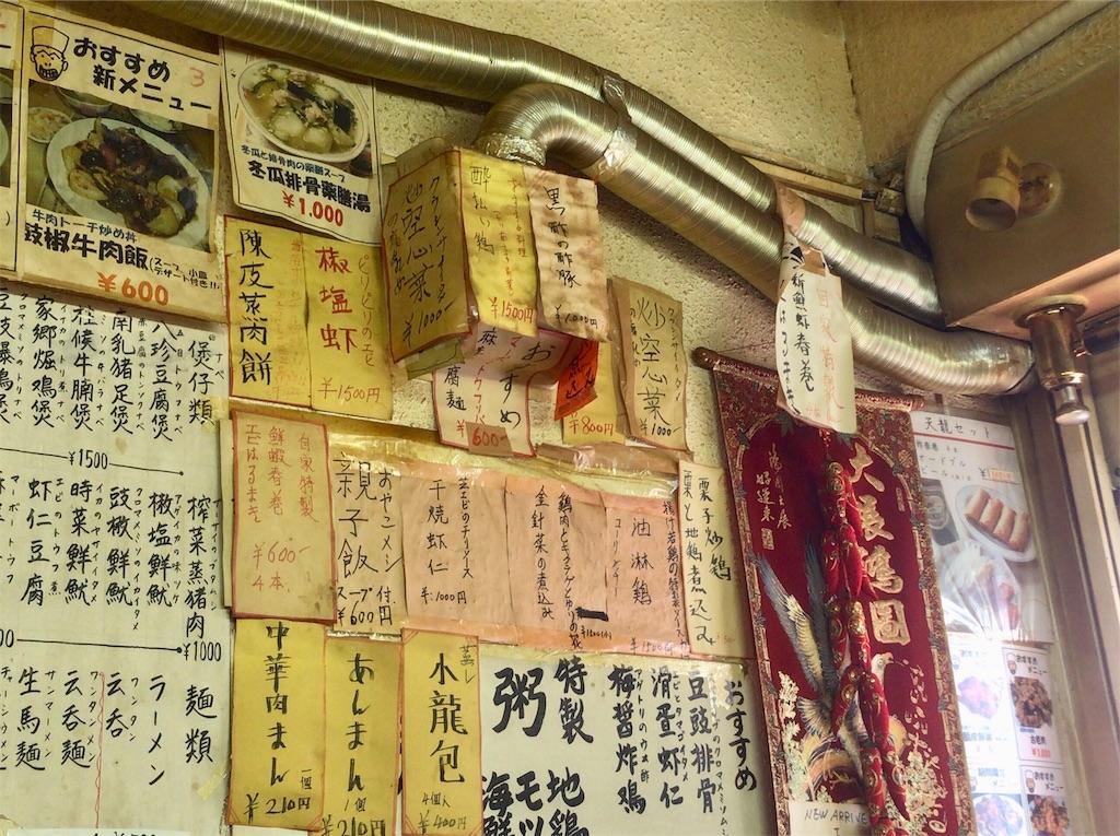 f:id:yokohamamiuken:20190218150329j:image