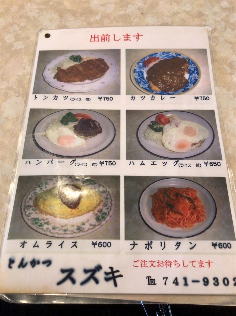 f:id:yokohamamiuken:20190219132336j:image