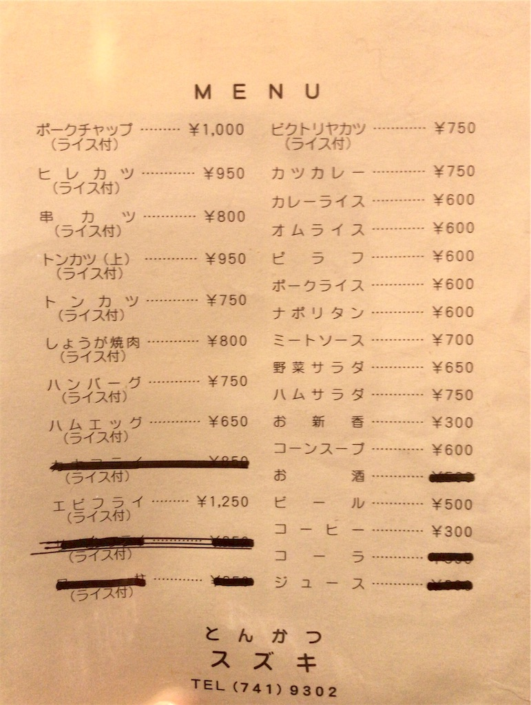 f:id:yokohamamiuken:20190219132359j:image