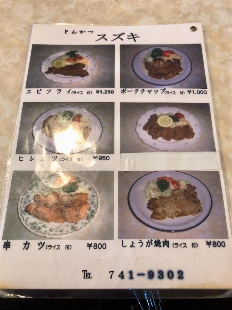 f:id:yokohamamiuken:20190219132403j:image