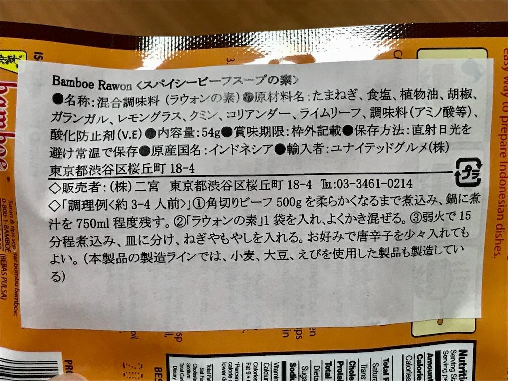 f:id:yokohamamiuken:20190220094502j:image
