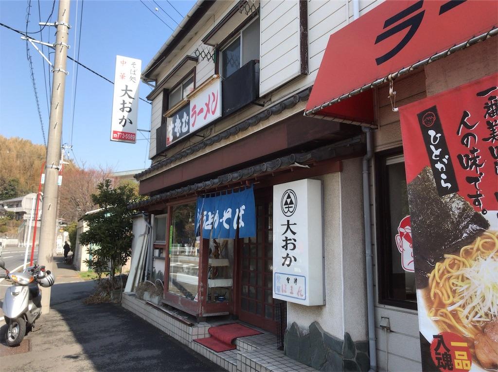 f:id:yokohamamiuken:20190220124724j:image