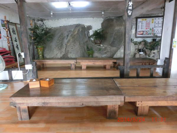 f:id:yokohamamiuken:20190222091010p:plain
