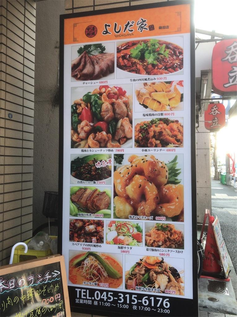 f:id:yokohamamiuken:20190222155059j:image