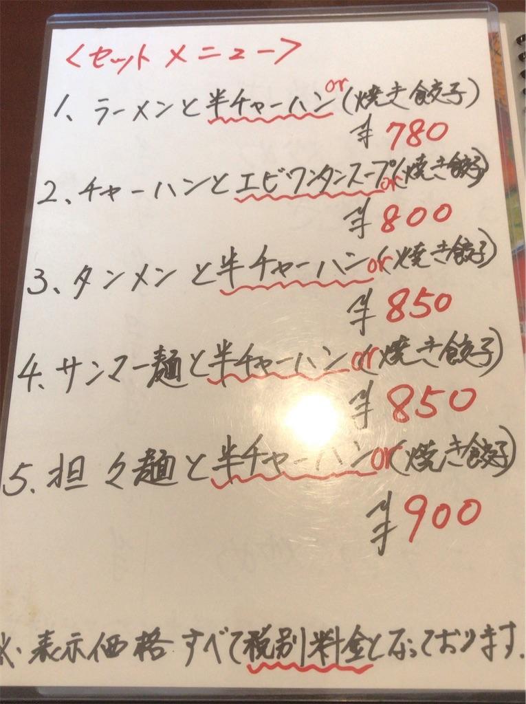 f:id:yokohamamiuken:20190222155115j:image