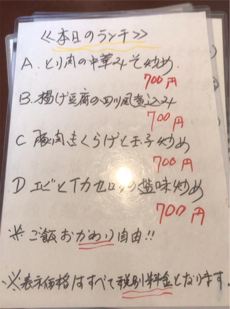 f:id:yokohamamiuken:20190222155146j:image