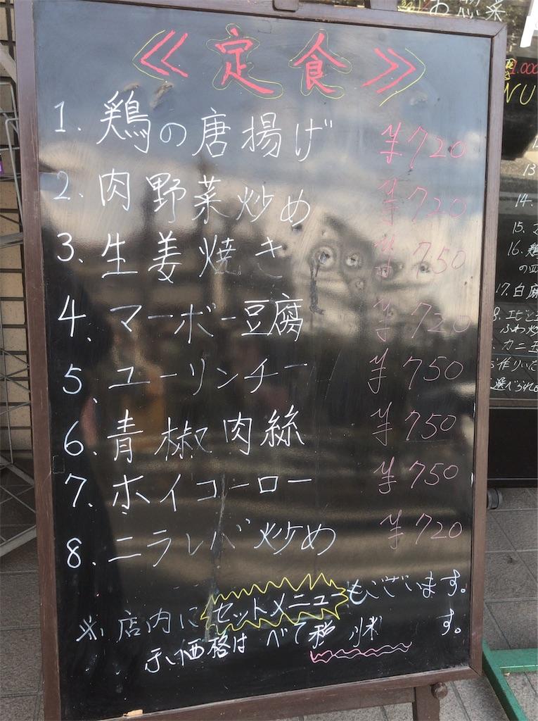 f:id:yokohamamiuken:20190222155150j:image