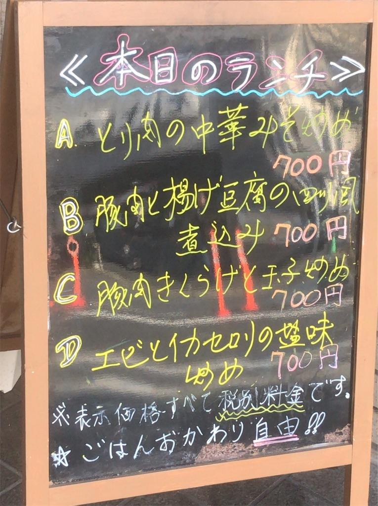 f:id:yokohamamiuken:20190222155157j:image