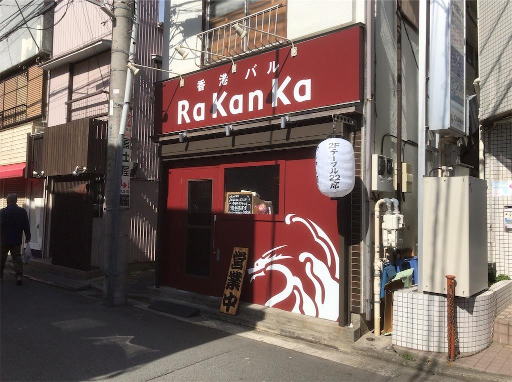 f:id:yokohamamiuken:20190222155406j:image