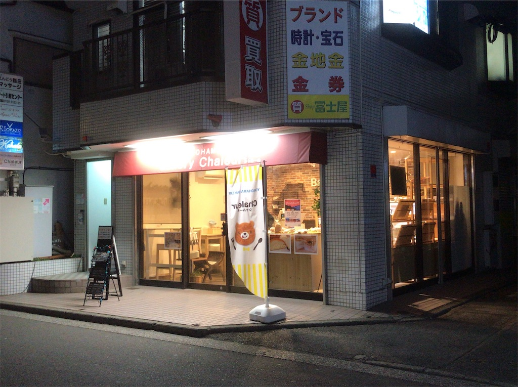 f:id:yokohamamiuken:20190223015016j:image